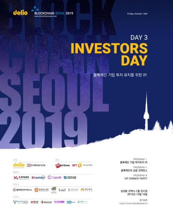 "investors day 이미지 검색결과"""